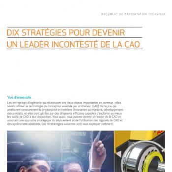 10 stratégies de développement pour les ingénieurs en CAO
